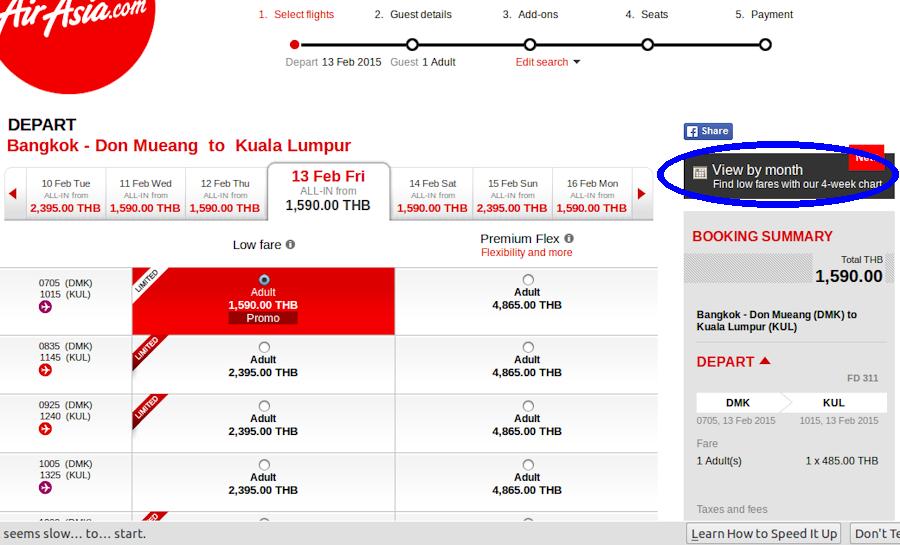 эйр азия поиск билетов