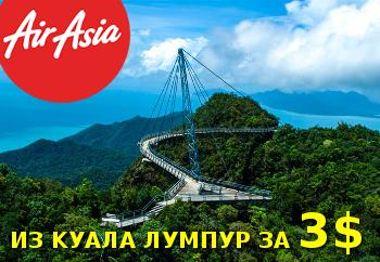 langakwi-skybridge-2015