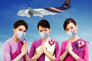 Thai Airways MERS