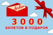 airasia-free1