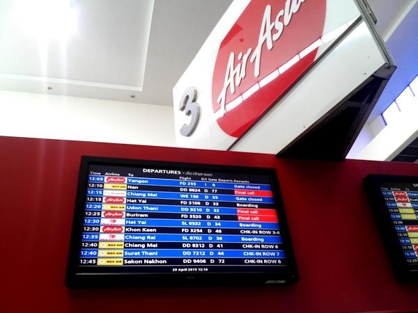 airasia аэропорт