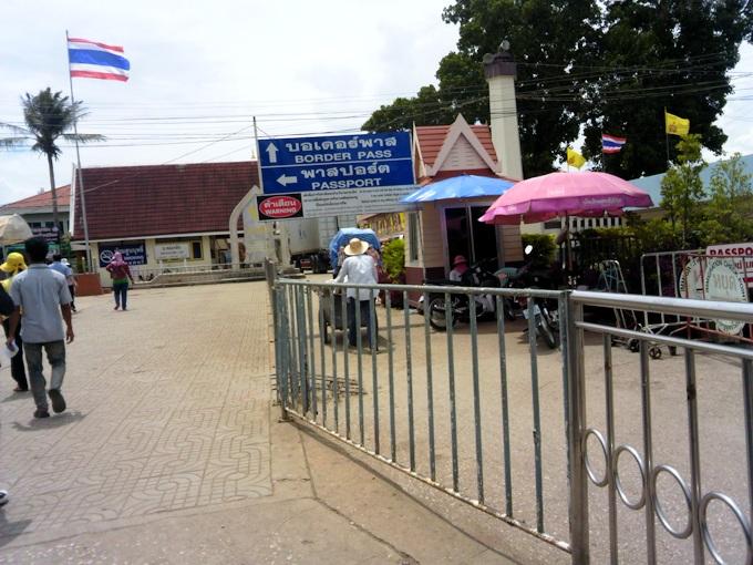 из Таиланда в Камбоджу паспортный контроль
