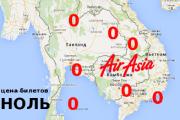 airasia-zero1