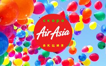 skoro-airasia2