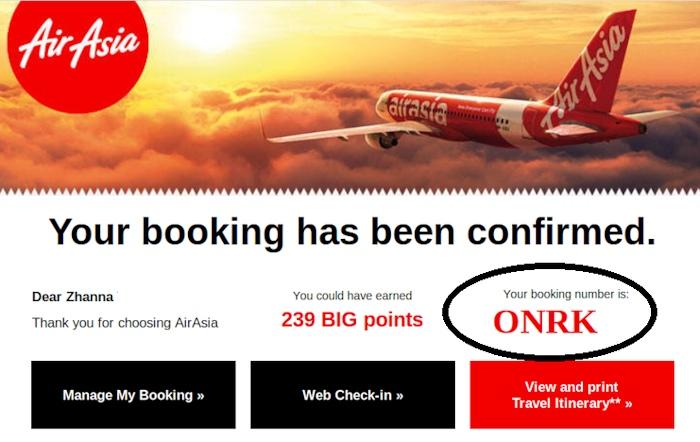 номер брони AirAsia