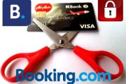 booking кредитная карта