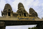 граница Таиланд Камбоджа